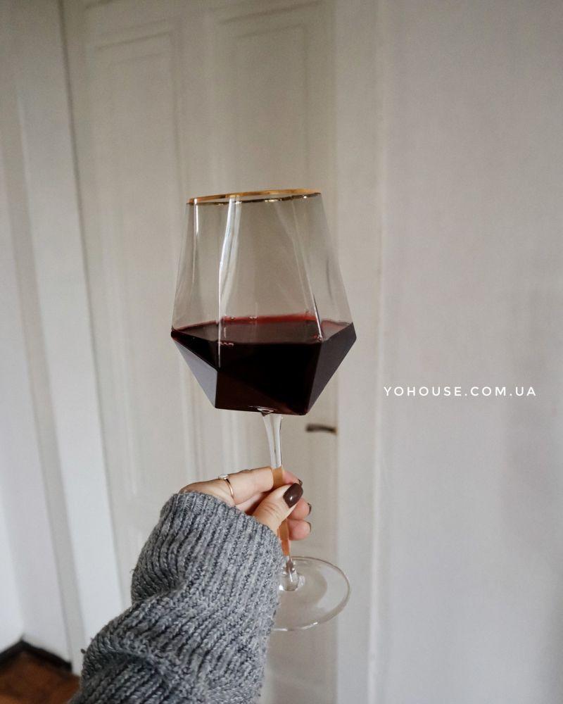 Келих Грань для вина Gray 670 мл
