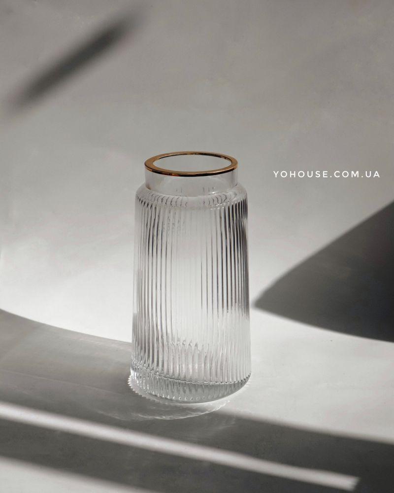 Скляна ваза Classic 23 см