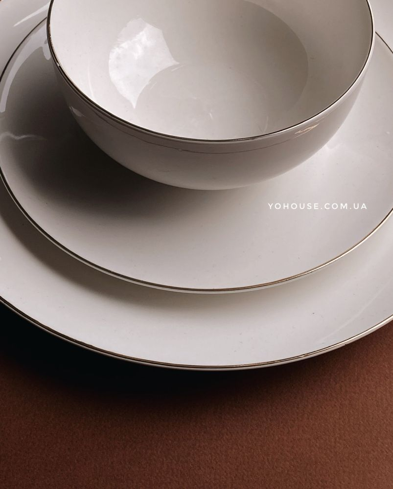 Тарілка White 20,5 см